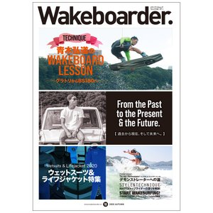 Wakeboarder. #18|inthenature