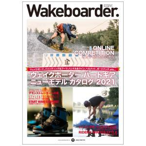 Wakeboarder. #19|inthenature