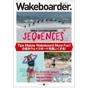 Wakeboarder. #21|inthenature