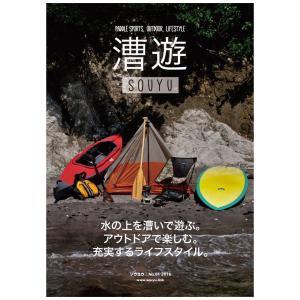 漕遊 -SOUYU- #01|inthenature