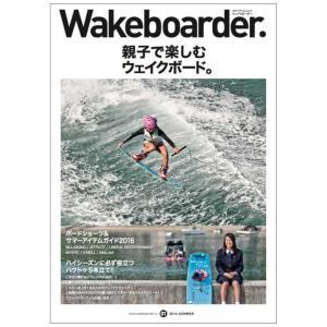 Wakeboarder. #01 inthenature