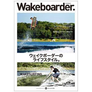 Wakeboarder. #02|inthenature