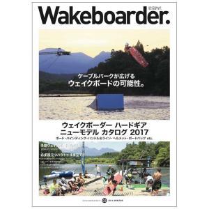 Wakeboarder. #03 inthenature