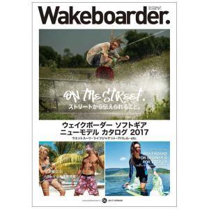 Wakeboarder. #04 inthenature