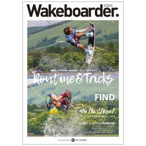 Wakeboarder. #05 inthenature