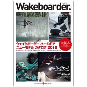 Wakeboarder. #07 inthenature