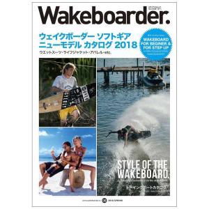 Wakeboarder. #08 inthenature
