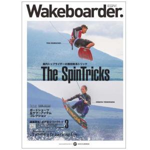 Wakeboarder. #09 inthenature