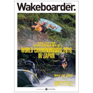 Wakeboarder. #10 inthenature