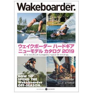 Wakeboarder. #11 inthenature