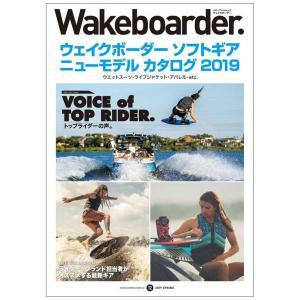 Wakeboarder. #12 inthenature