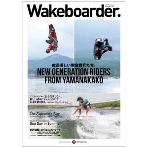 Wakeboarder. #13 inthenature
