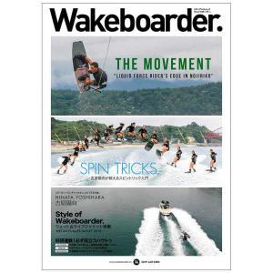 Wakeboarder. #14 inthenature