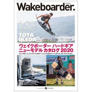 Wakeboarder. #15 inthenature