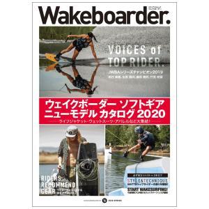 Wakeboarder. #16 inthenature