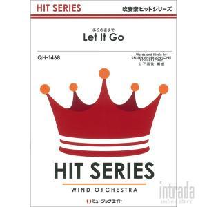 ありのままで Let It Go QH-1468|intrada-onlinestore