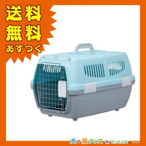 マルカン 2ドアキャリー ブルー 小型犬・猫用 M サイズ  送料無料 あすつく