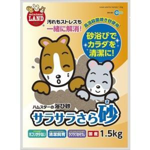 送料無料 あすつく マルカン サラサラさら砂...の関連商品10