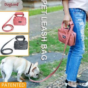 犬用 リード付き キャリーバッグ ポーチ 小型犬用  お散歩バッグ  犬屋