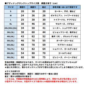 犬 服 中型犬 タンクトップ アディドッグ メッシュ 春 夏 adidog 【名入れオプション有り】 犬屋|inuya|06