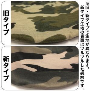 犬 服 迷彩 Tシャツ 3L〜7L 中型犬/大型犬 春 夏 名入れ無し 犬屋|inuya|05