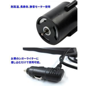ダブル クール ファン 12V シガーソケット 扇風機 夏 車 冷房効率アップ ひんやり クール|inuya|04