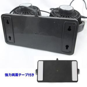 ダブル クール ファン 12V シガーソケット 扇風機 夏 車 冷房効率アップ ひんやり クール|inuya|05
