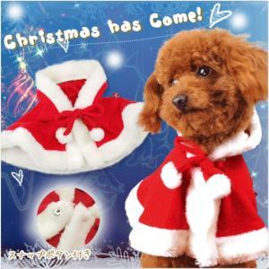 犬服  秋 冬 サンタクロース マント クリスマス コスチューム 犬服 小型犬 中型犬 衣装 仮装 着ぐるみ|inuya