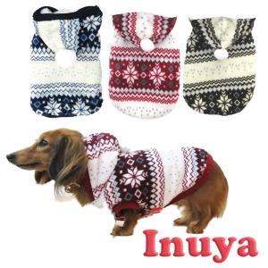 犬服 秋 冬 パーカー ノルディック ボア セーター スノー フレーク ダウン 小型犬 中型犬 もふもふ 厚手 もふもふで暖か 暖かい【送料無料】セール|inuya