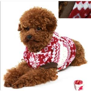 犬服 秋 冬 パーカー ノルディック ボア セーター スノー フレーク ダウン 小型犬 中型犬 もふもふ 厚手 もふもふで暖か 暖かい【送料無料】セール|inuya|07