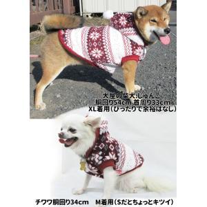 犬服 秋 冬 パーカー ノルディック ボア セーター スノー フレーク ダウン 小型犬 中型犬 もふもふ 厚手 もふもふで暖か 暖かい【送料無料】セール|inuya|08