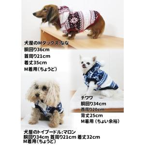 犬服 秋 冬 パーカー ノルディック ボア セーター スノー フレーク ダウン 小型犬 中型犬 もふもふ 厚手 もふもふで暖か 暖かい【送料無料】セール|inuya|09