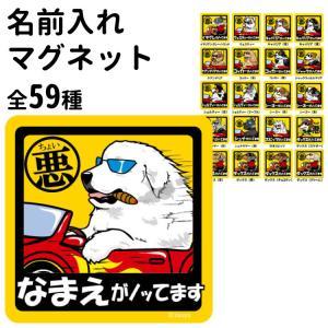 ステッカー スーツケース シール 車 おしゃれ かっこいい ペット 犬 好き 犬屋 ブランド アウト...