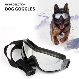 UVカット ゴーグル 本体:ブラック レンズ:ミラー アクセサリー 中型犬 大型犬用 夏 冬 サングラス 犬屋|inuya