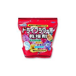 豊田化工 ドライフラワー用乾燥剤 1kgの関連商品5