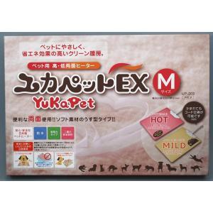 貝沼産業 ユカペットEX Mサイズ(猫・中型犬用)