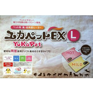 貝沼産業 ユカペットEX Lサイズ(猫/中・大型犬用)