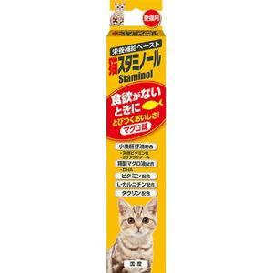 猫スタミノール 食欲がないときに 50g【代引き不可】...