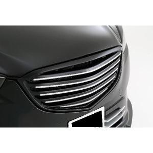 マツダ grow CX−5 フロントグリル エアロ 塗り分け塗装済み カーパーツ|inventer
