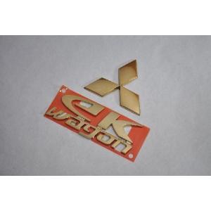 送料無料 ミツビシ B11W ekワゴン ゴールドメッキエンブレム リア2点セット カーパーツ 純正 メッキ inventer