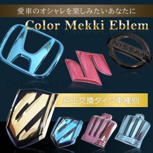 送料無料 カラー エンブレム BM5FS/EFS アクセラスポーツ ブルー 4点セット 前期・後期 カーパーツ 純正 メッキ|inventer