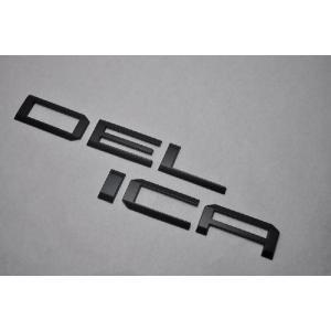 送料無料 ミツビシ マットブラック エンブレム CV5W系 デリカD:5 デリカロゴ単品 カーパーツ 純正 メッキ|inventer