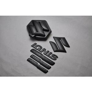 送料無料 スズキ マットブラック エンブレム FF21S イグニス 6点セット カーパーツ 純正 メッキ|inventer