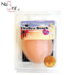 ヌーブラビーチ ミニ 水着専用ヌーブラ 水着用パッド シリコン素材 正規品 3989|アンテシュクレ インナーワールド