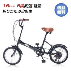 折りたたみ自転車 送料無料 20インチ 6段ギア 98%装 PL保険 一年安心保障|iofficejp