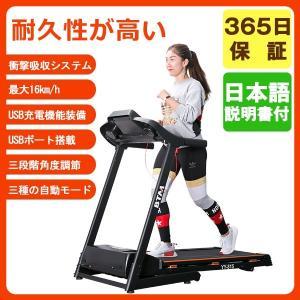 「開店6周年記念イベント!P3倍×2000円クーポン」 電動...