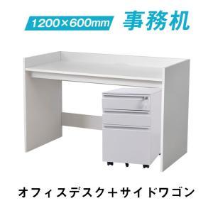 商品名:平机120幅  商品サイズ 外寸/幅1200×奥行600×高さ700mm 重量:22kg  ...