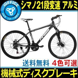 (Ioffice×会員感謝デー!2千円クーポン×5倍ポイント...