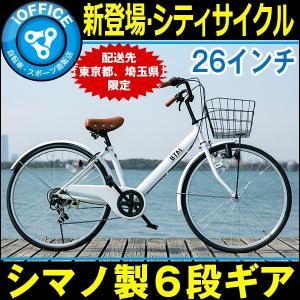 「ゴールデンウィーク応援!3倍P×最大2000円クーポン」 ...