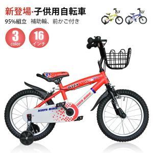 「運動会シーズ!500円OFFクーポン」 子供用自転車 自転...
